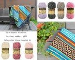 Nya-Mosaic-Blanket-Scheepjes-Stone-Washed-XL-Breibar-haakpakket-3022