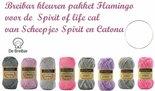 Spirit-of-life-cal-Breibar-pakket-Flamingo-Scheepjes-Spirit-en-Catona