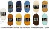Origami Blanket - Breibar 20051 Scheepjes Colour Crafter compleet garen pakket_13