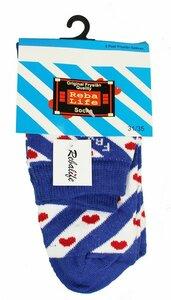 Friese sokken met opschrift Fryslân maat 31/35